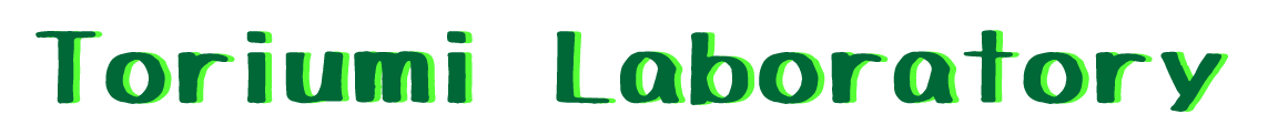 鳥海研究室 logo